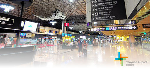 Taoyuan International Airport attendance system using edge AI.